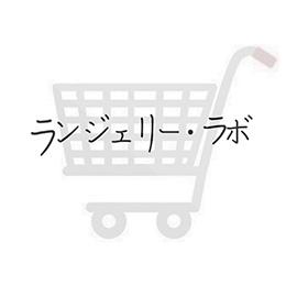 通販 サイト ファッション あつみ